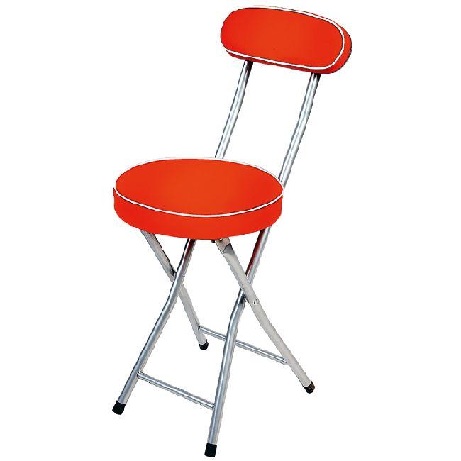 Chaise cuisine gifi avec des id es for Chaise de bureau pliante