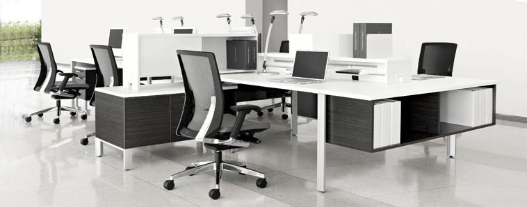 chaise de bureau montreal. Black Bedroom Furniture Sets. Home Design Ideas