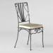 chaise de cuisine en fer