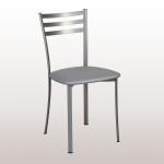 chaise de cuisine tempo