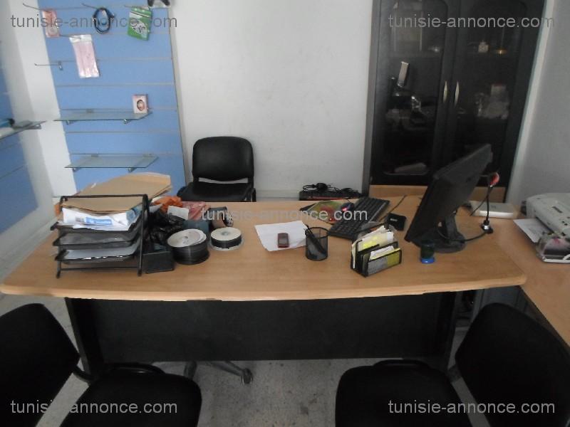 Meuble de bureau tunisie annonces vinny oleo vegetal