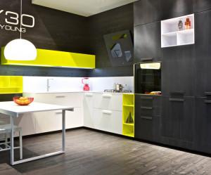 meuble de cuisine jaune quelle couleur pour les murs
