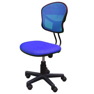 Chaise de bureau kitea for Meuble bureau kitea