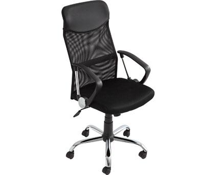 chaise de bureau tunisie prix. Black Bedroom Furniture Sets. Home Design Ideas