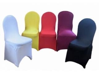 Housse de chaise lycra pas cher - Housse de chaise intisse pas cher ...
