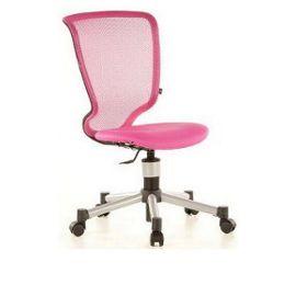chaise de bureau junior pas cher. Black Bedroom Furniture Sets. Home Design Ideas