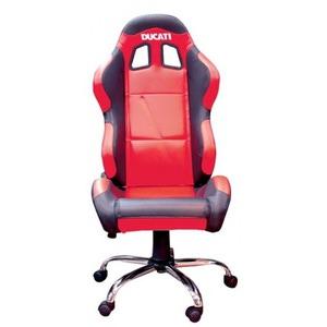 chaise de bureau noir et rouge. Black Bedroom Furniture Sets. Home Design Ideas