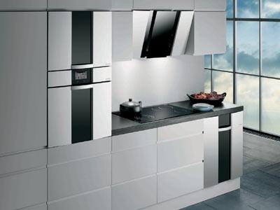 photo four encastrable design. Black Bedroom Furniture Sets. Home Design Ideas