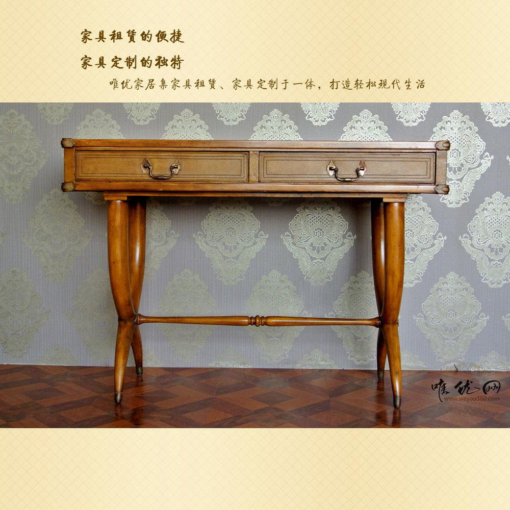 paratif table console hall d entree