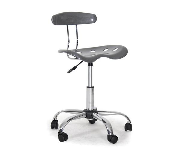 Chaise de bureau a carrefour for Exemple de bureau