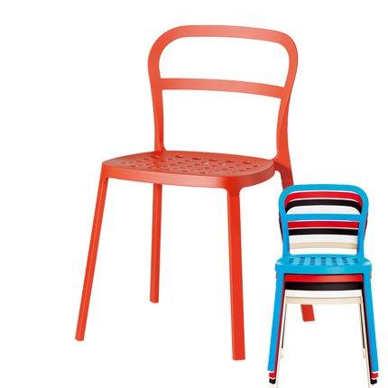 Ikea De Cuisine Photo Ybf7yv6g Chaise gb6fY7vy