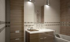 armoire salle de bain victoriaville