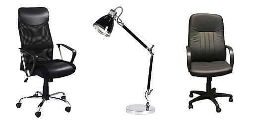 chaise de bureau but. Black Bedroom Furniture Sets. Home Design Ideas