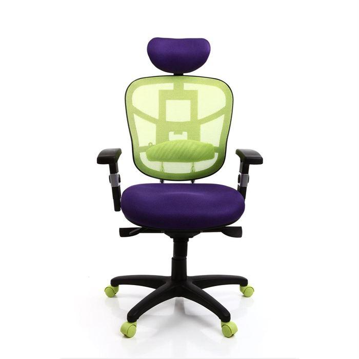 chaise de bureau ergonomique pas cher. Black Bedroom Furniture Sets. Home Design Ideas