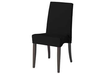 Housse de chaise noir - Modele housse de chaise ...