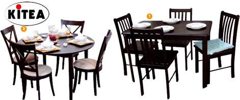 Table a manger kitea maroc for Salle a manger kitea 2016