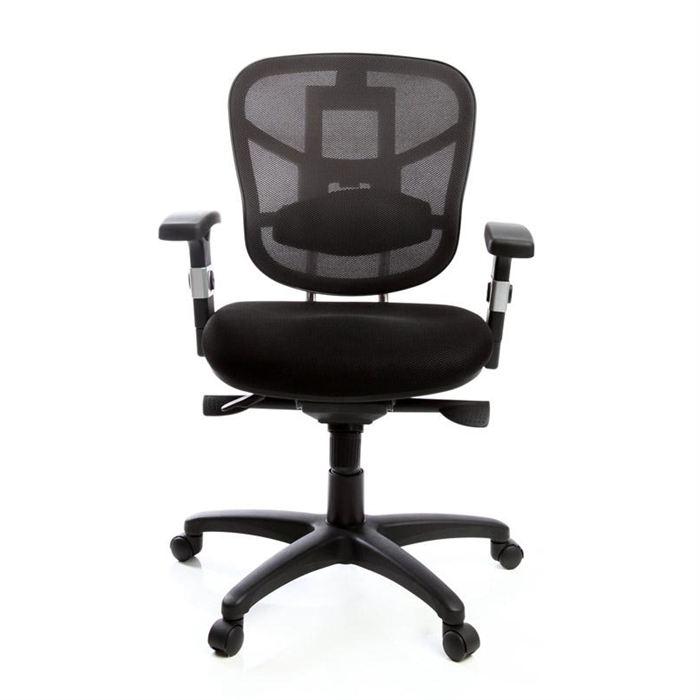 chaise de bureau orthopedique