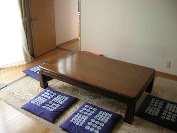 Table A Manger Japonaise