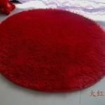 tapis salle de bain rond rouge