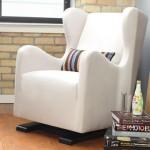 fauteuil d'allaitement